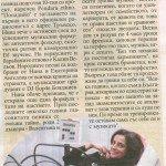 """Вестник """"Стандарт"""", 04.02.2015"""